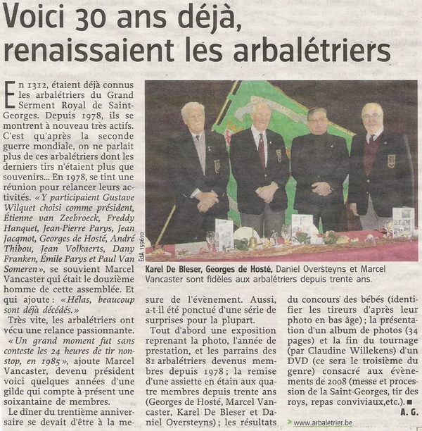 Journal-Souper_de_la_Gilde-2008