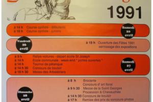 Affiche-SG-1991
